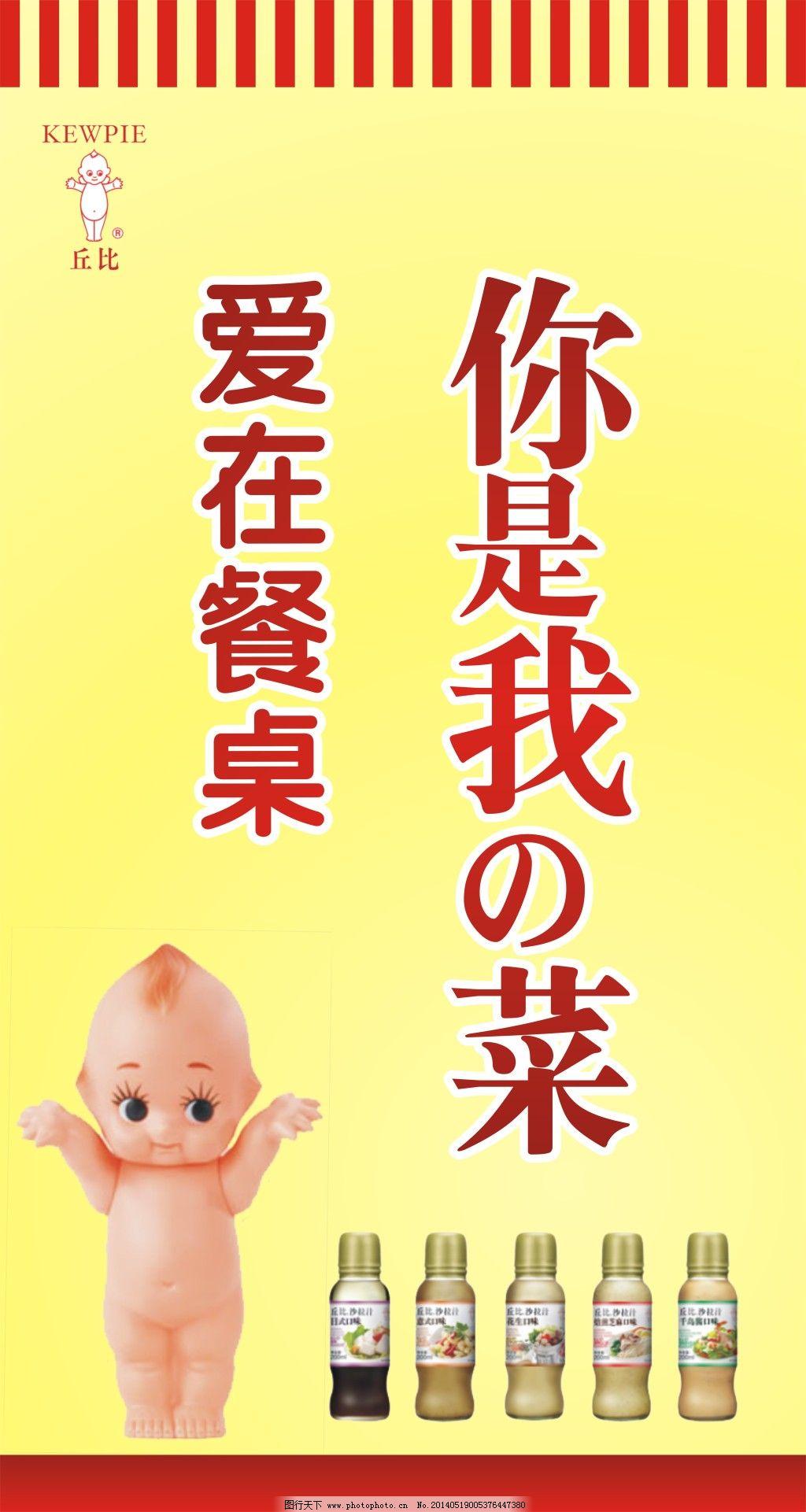 设计图库 动漫卡通 卡通动物    上传: 2014-5-19 大小: 223.