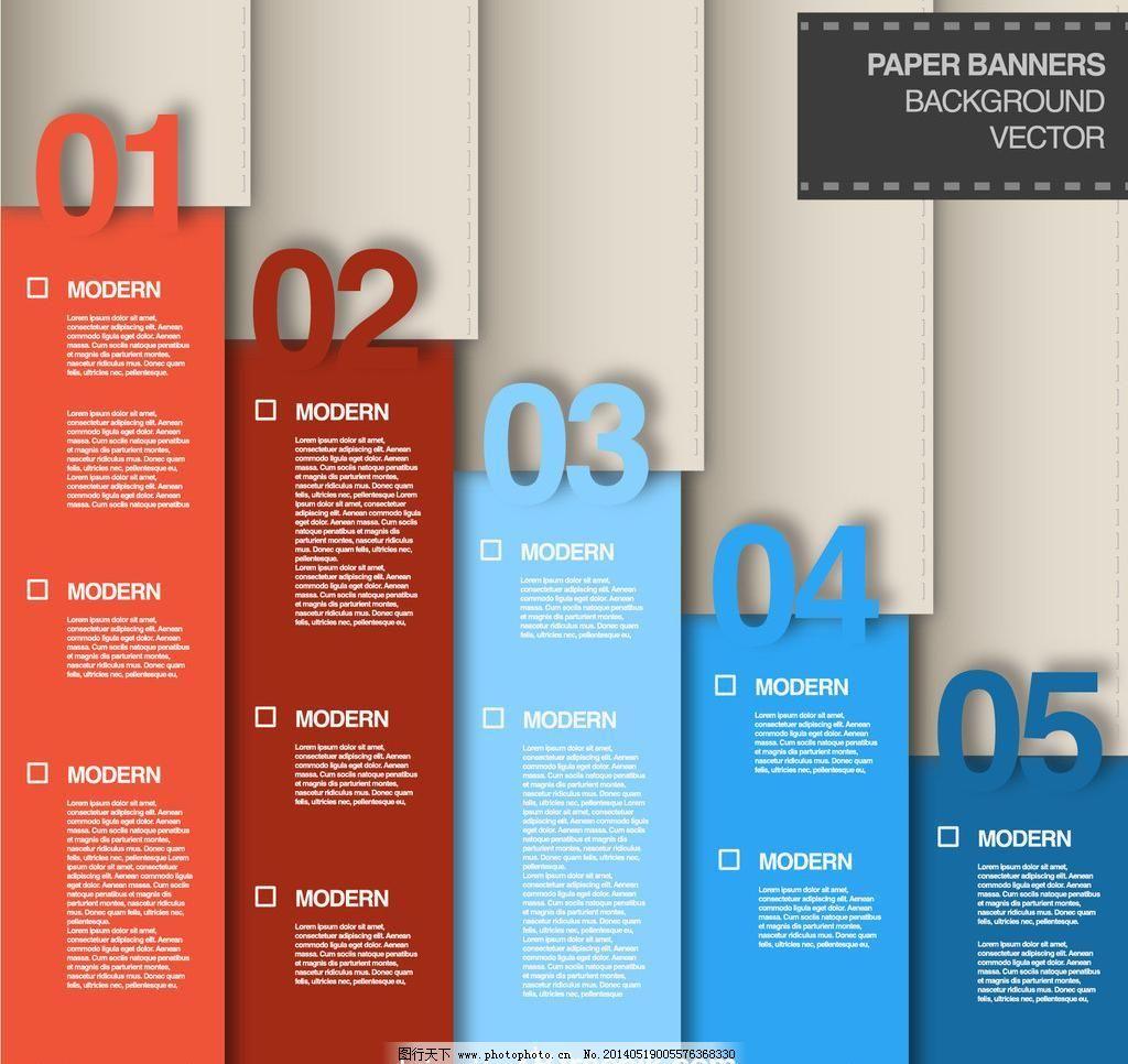 标签 插图 分子 画册内文 画册内页 画册排版 画册设计 简单 目录设计图片