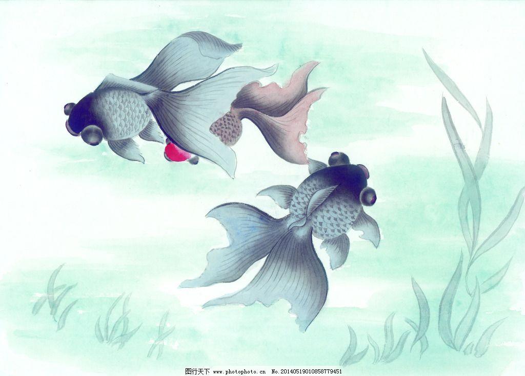 水墨画 金鱼 水墨画免费下载 动物 海洋生物 手绘画 画芯 画芯设计