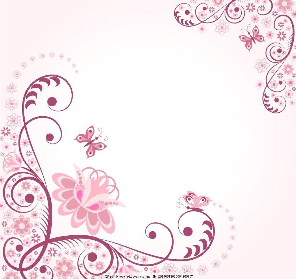 墙纸图案 简洁图案 花纹花边 欧式花边 布纹图案 底纹背景 底纹边框