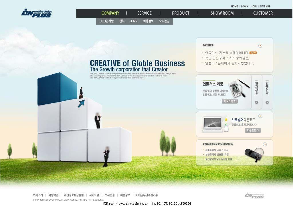 科技网页设计模板