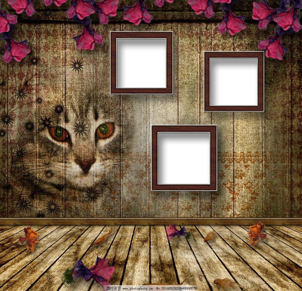 照片墙 墙壁 相框 空白 木板 木纹 妈咪 彩绘 花瓣 木地板 室内设计