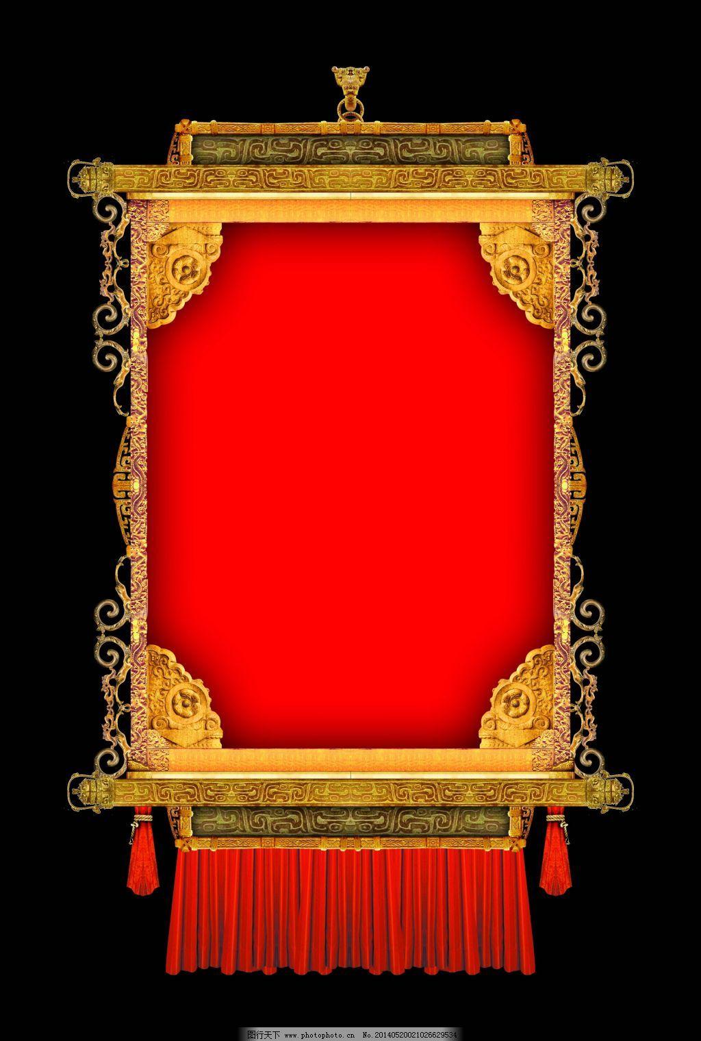 ppt 背景 背景图片 边框 模板 设计 相框 1024_1520 竖版 竖屏