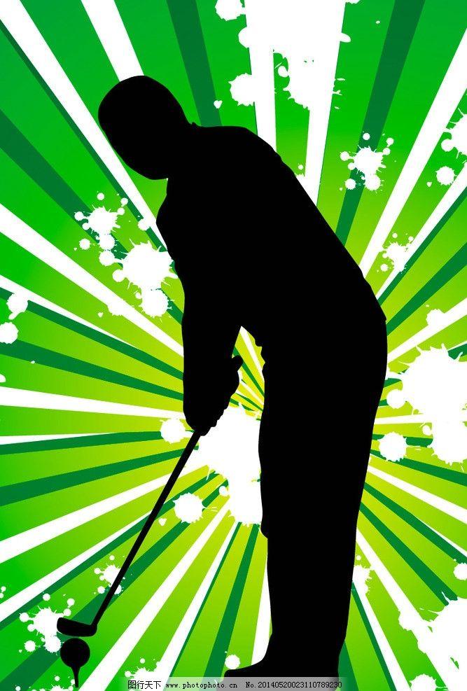 高尔夫球 高尔夫运动 球 圆球 白色球 白球 高尔夫球运动员 收杆动作