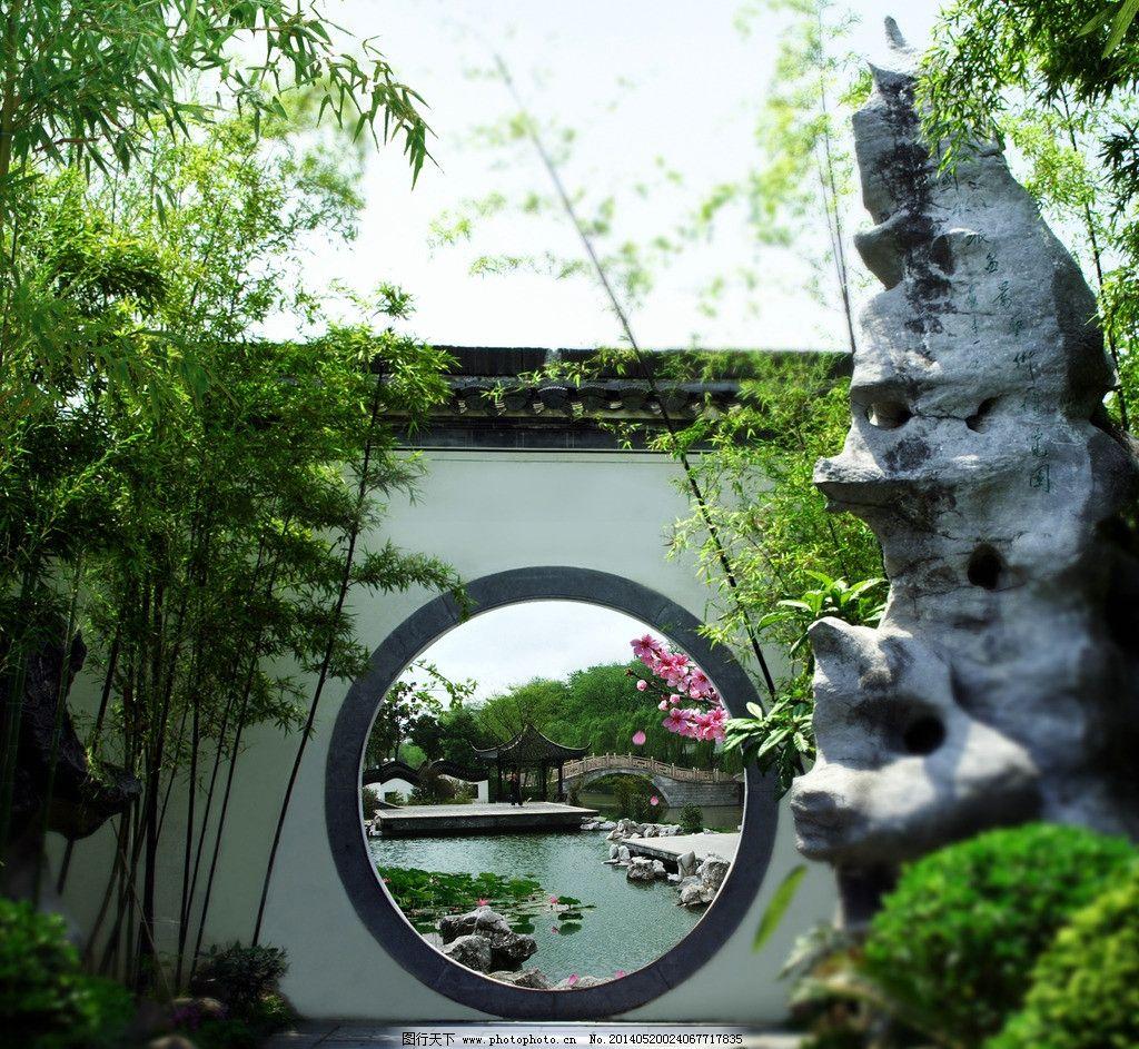 园林 江南 中式 门洞 建筑 人文景观 自然景观 设计 300dpi jpg