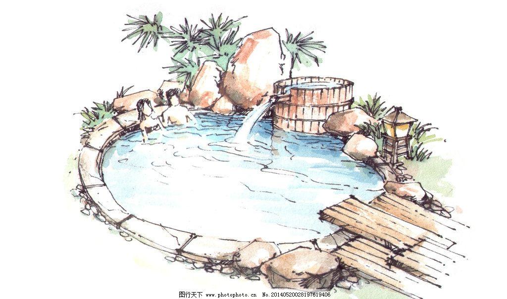 温泉景观效果 温泉效果图 手绘温泉效果图 建筑与规划设计方案集 景观