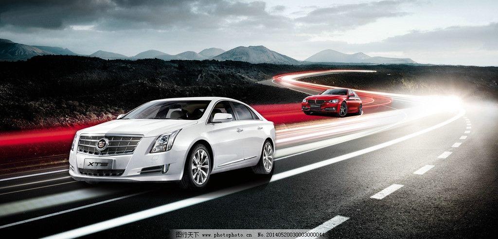 汽车 车 汽车海报模板下载 汽车海报 奥迪 奥迪汽车 奥迪汽车广告