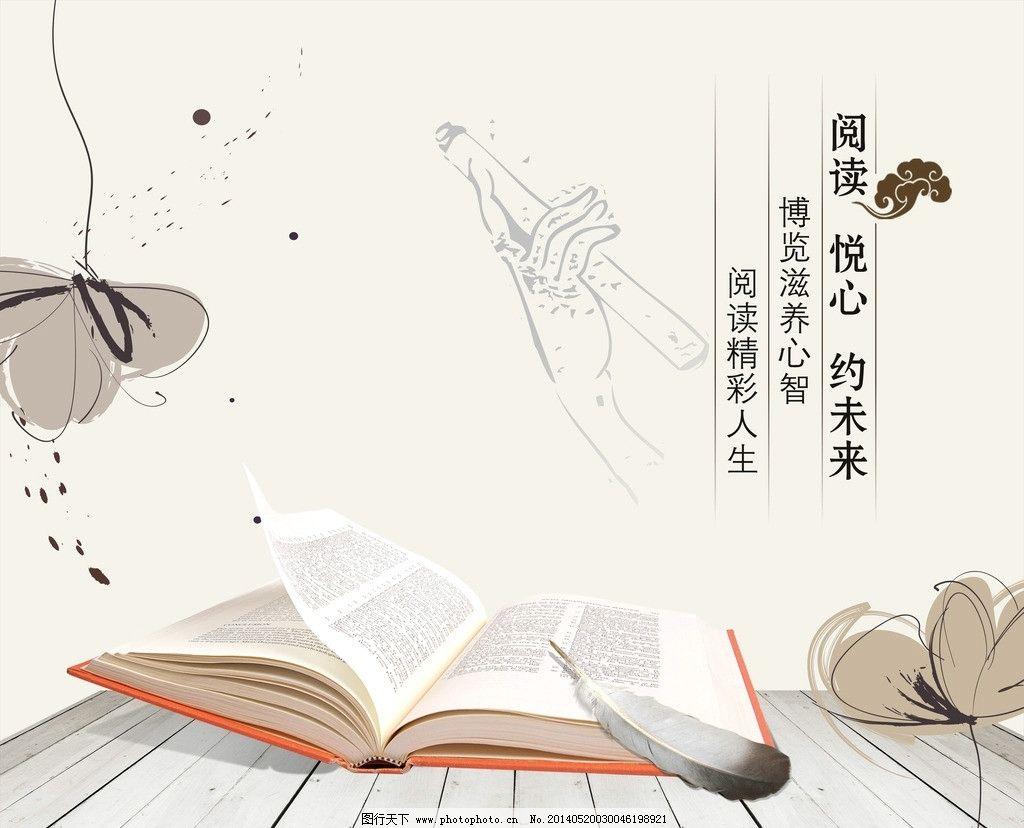 关于学习的诗句(29句)_诗句名言_古诗词名句网