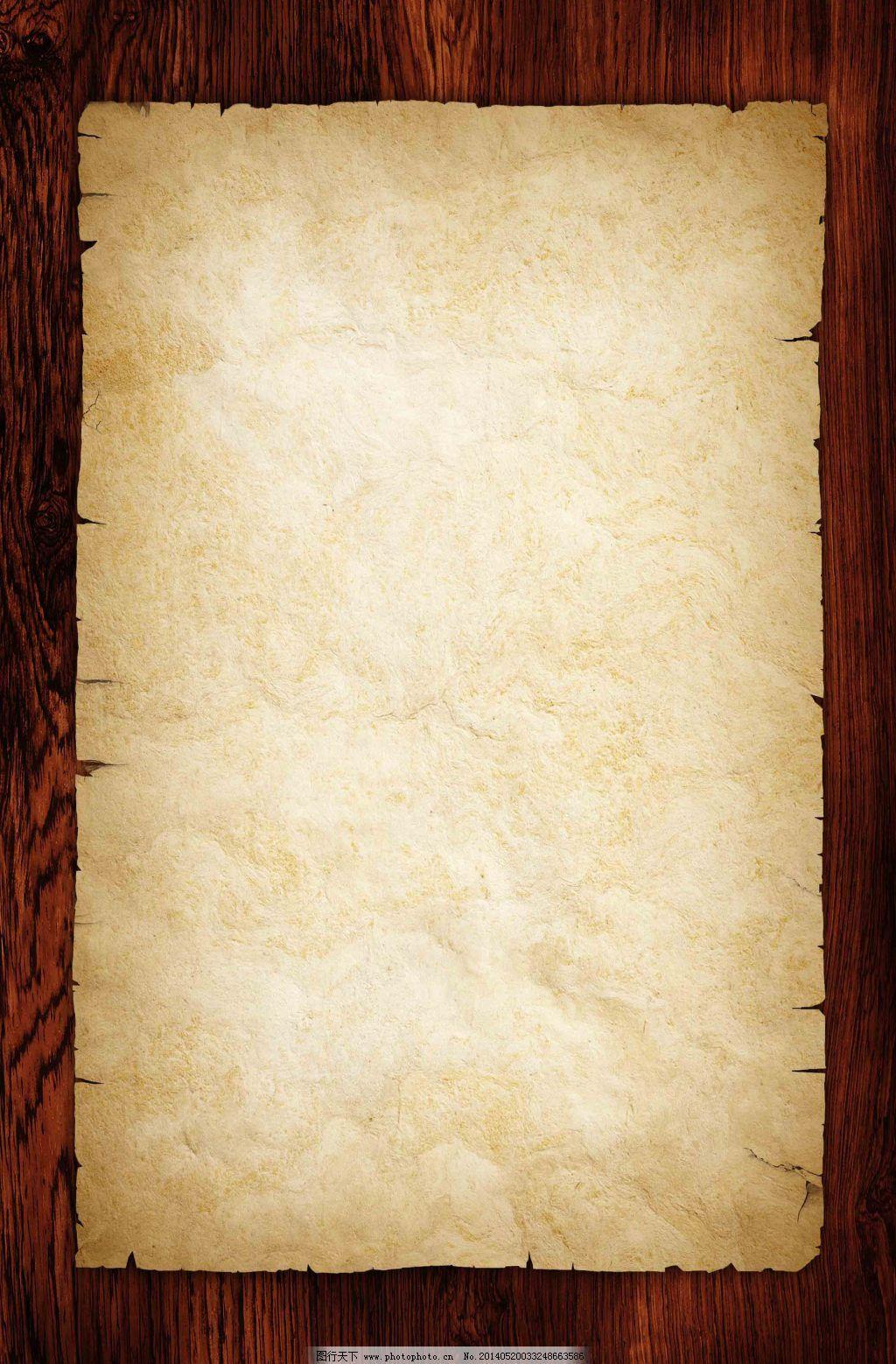 复古牛皮纸
