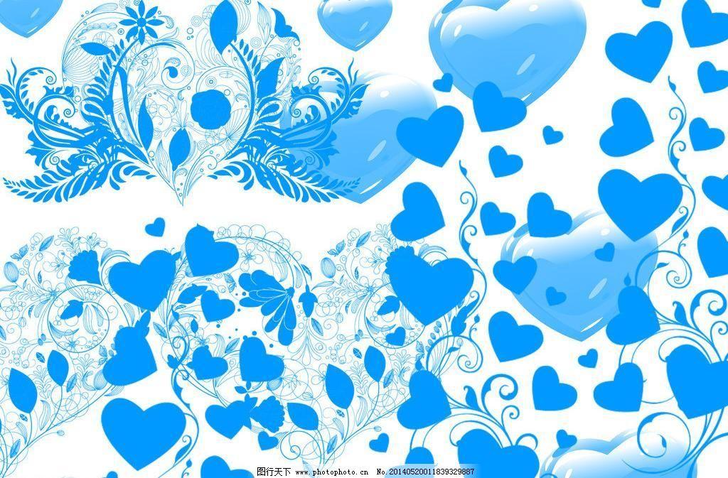 布纹 底纹 底纹边框 花边花纹 设计 图案 纹理 心型花纹蓝色设计素材