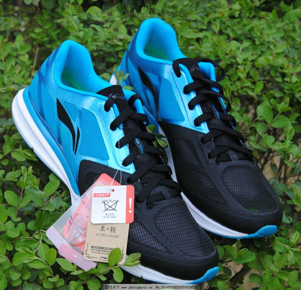 李宁新款跑步鞋