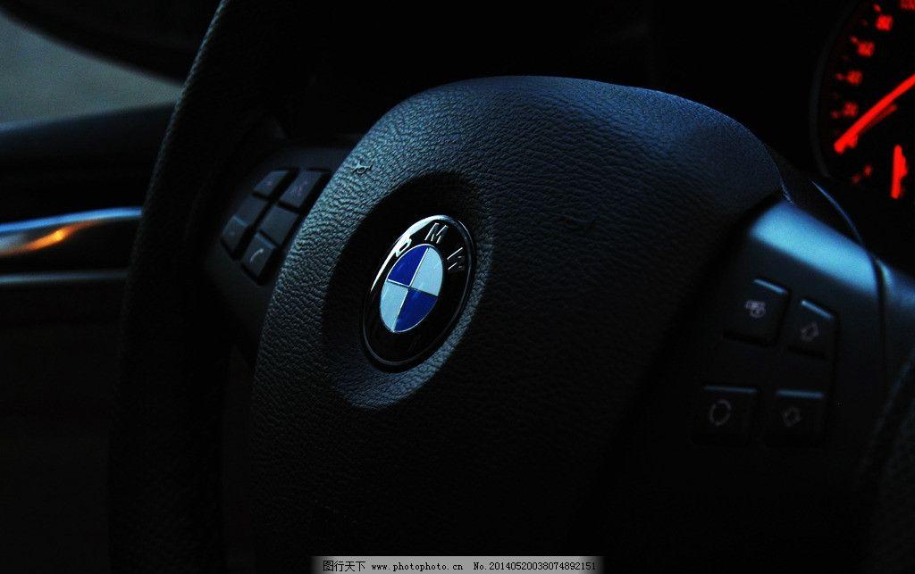 宝马x5 宝马 x5 方向盘 标志 按钮 壁纸 汽车 交通工具 现代科技 摄影