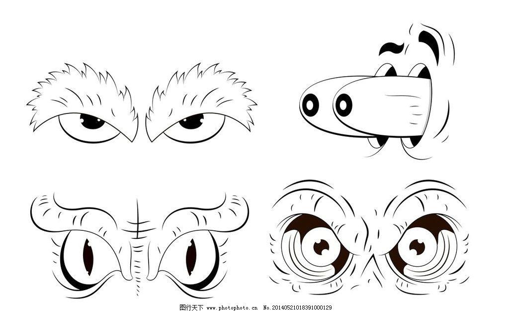 笔手绘漫画人物眼睛