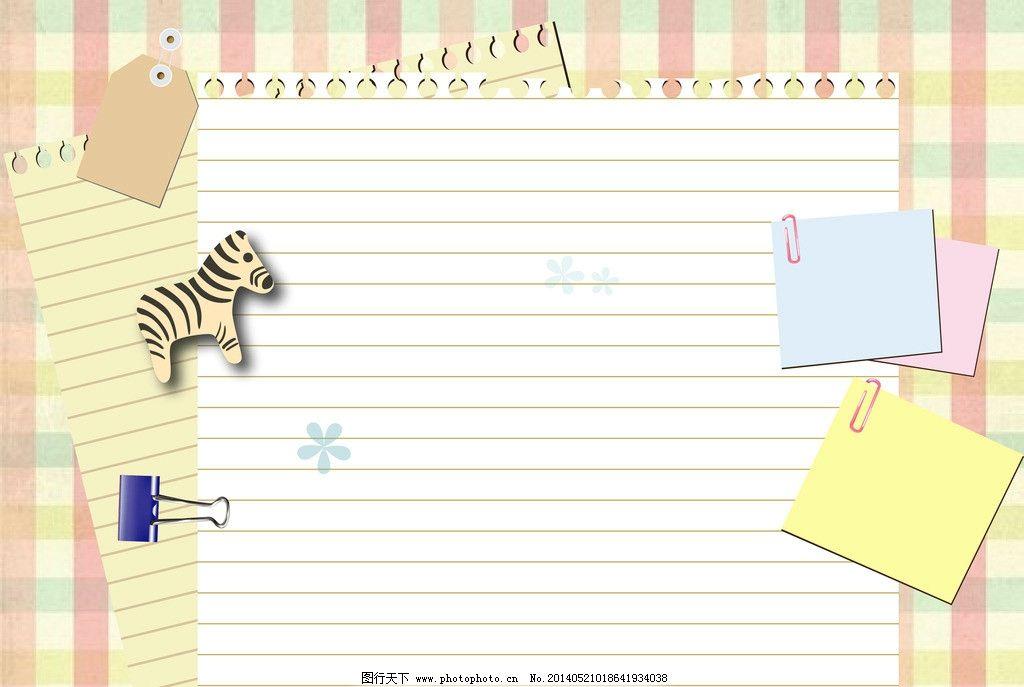 信纸背景 漫画 可爱 便签 动漫动画