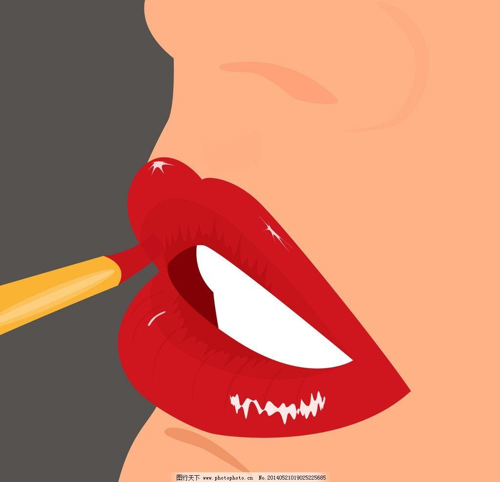 性感嘴唇 嘴唇 洁白牙齿 手绘 口红 美术绘画 抽香烟 文化艺术 矢量