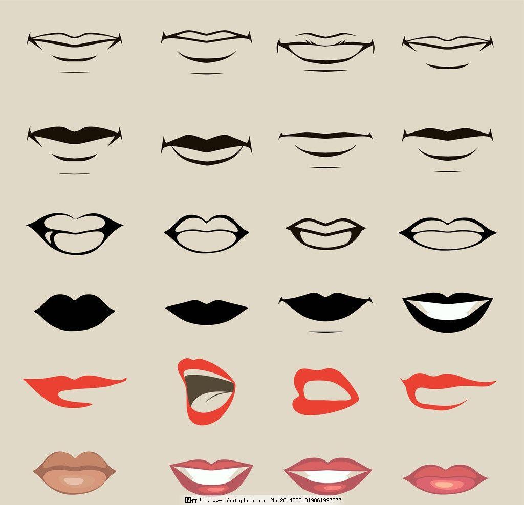 性感嘴唇 洁白牙齿 手绘 口红 美术绘画 文化艺术 矢量