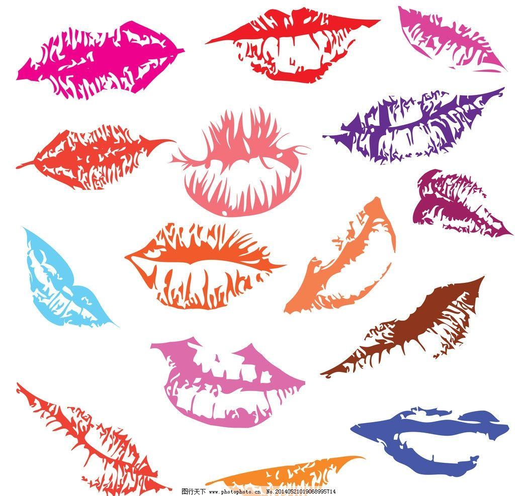 性感嘴唇 嘴唇 手绘 口红 美术绘画 文化艺术 矢量 eps