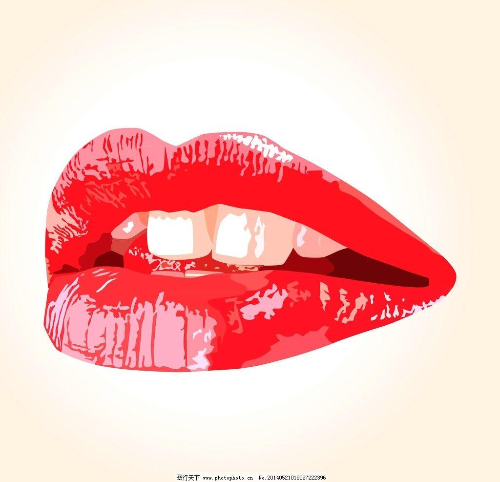 性感嘴唇 洁白牙齿 手绘 口红 美术绘画 矢量