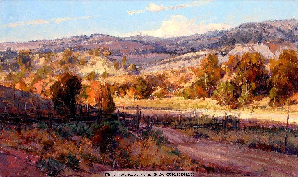 风景油画 写生 外国油画 绘画