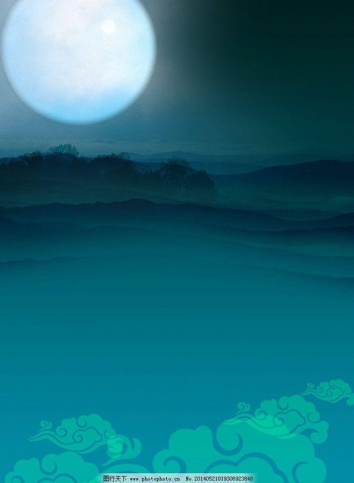中秋节 八月十五 夜晚 圆月 月亮 节日素材 矢量 cdr图片
