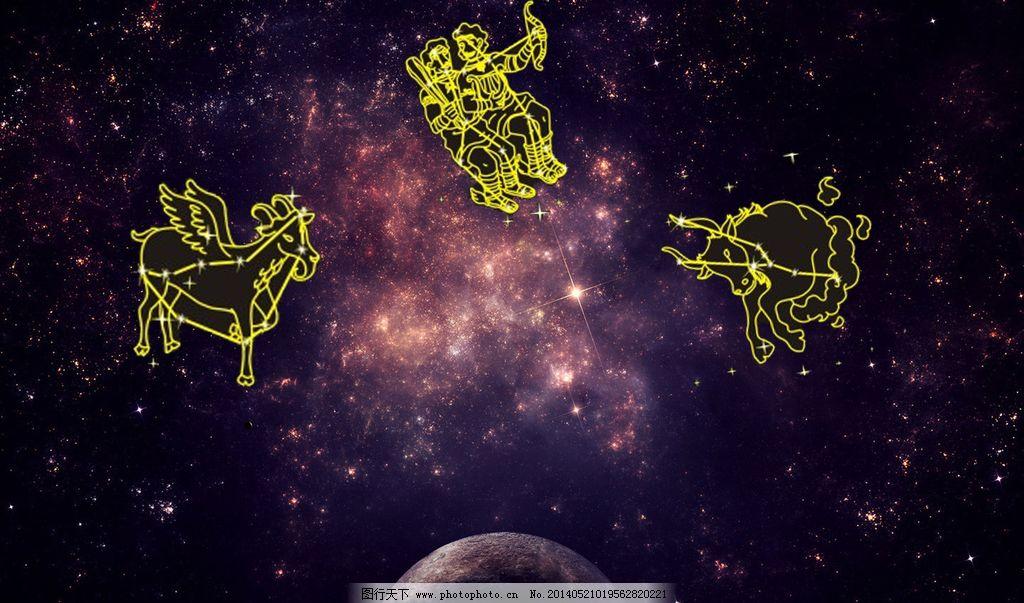 星座图 十二星座 白羊