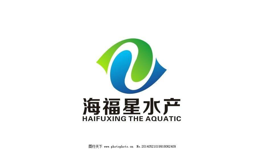 海福星logo logo 海福星 水产 水产logo 企业logo标志 标识标志图标图片