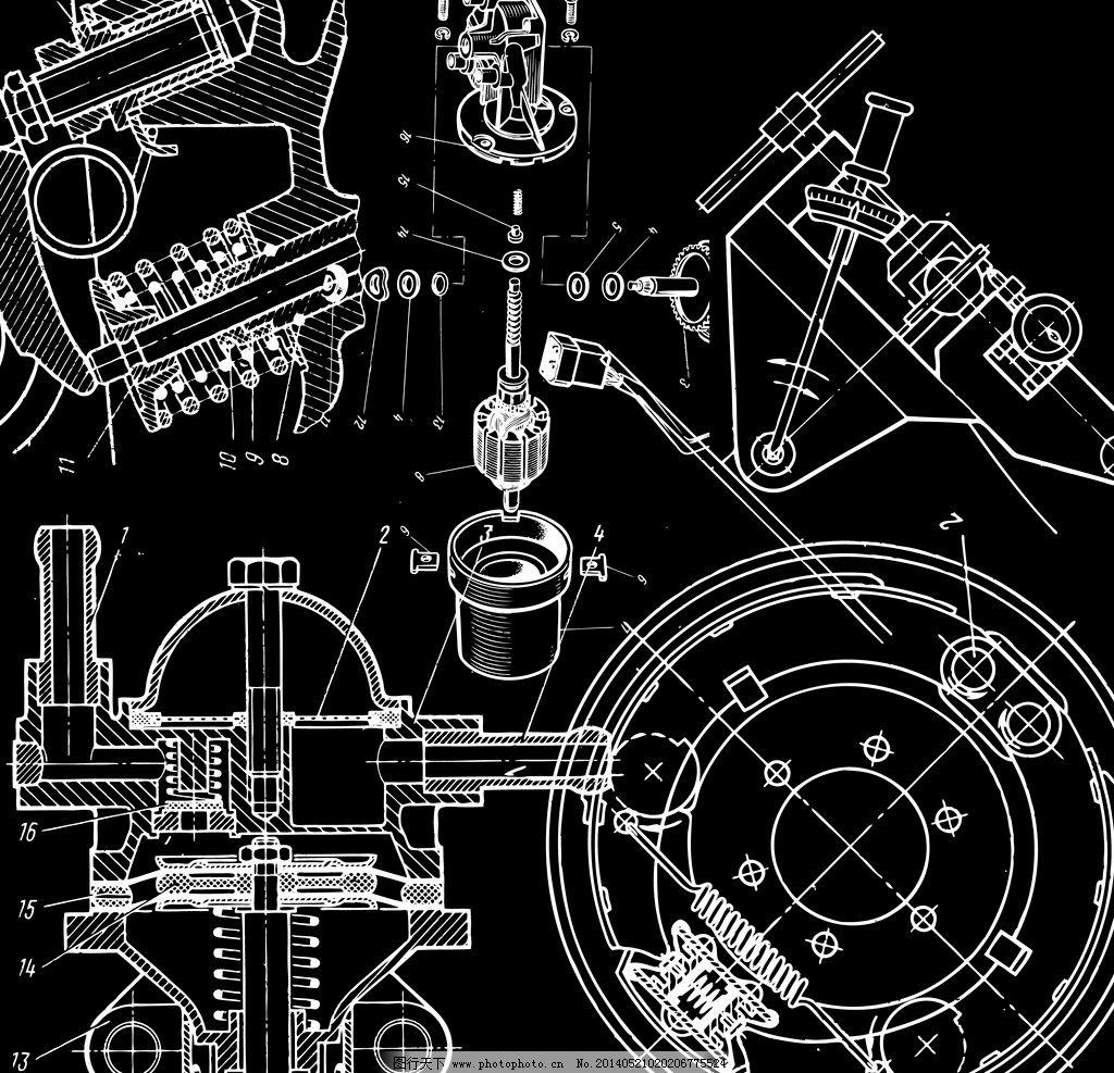 工程图纸晒图展示
