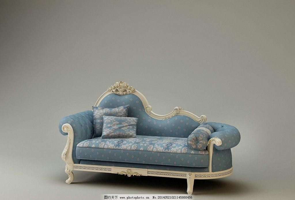 贵妃椅 欧式 沙发