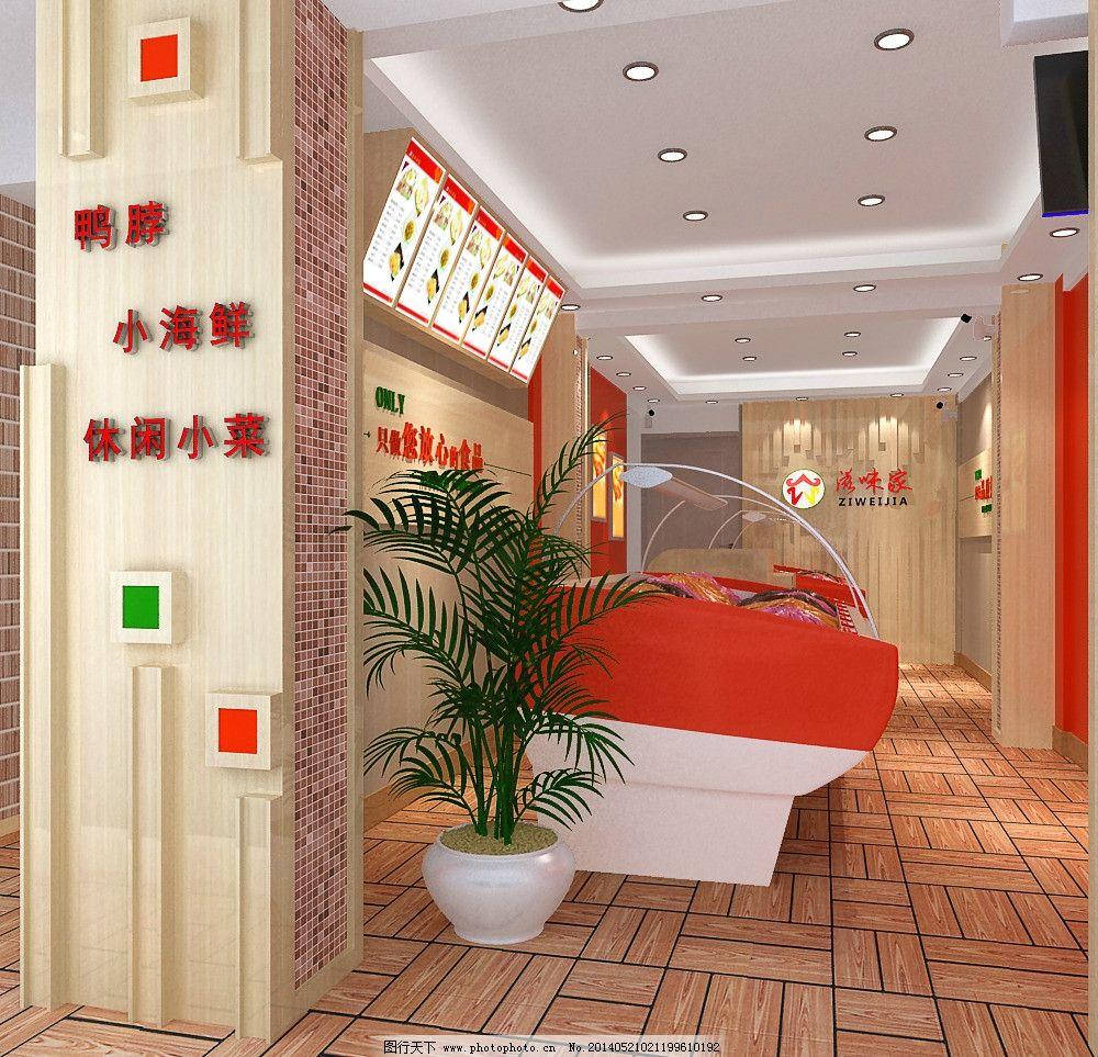 熟食店内部效果图角度 熟食店 3d设计 专卖店设计 熟食店装修 门头