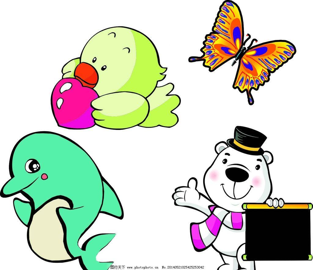 卡通素材 儿童素材 卡通 儿童 素材 矢量素材 矢量动物 矢量 海豚