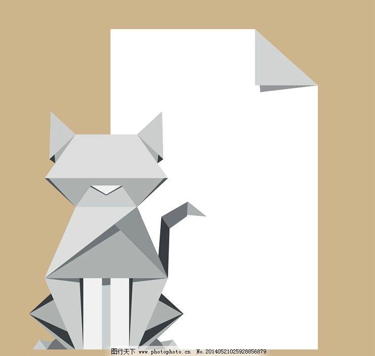 折纸小猫 折纸 小猫 动物 便签 书签 标签 办公用品 文化用品 笔记本