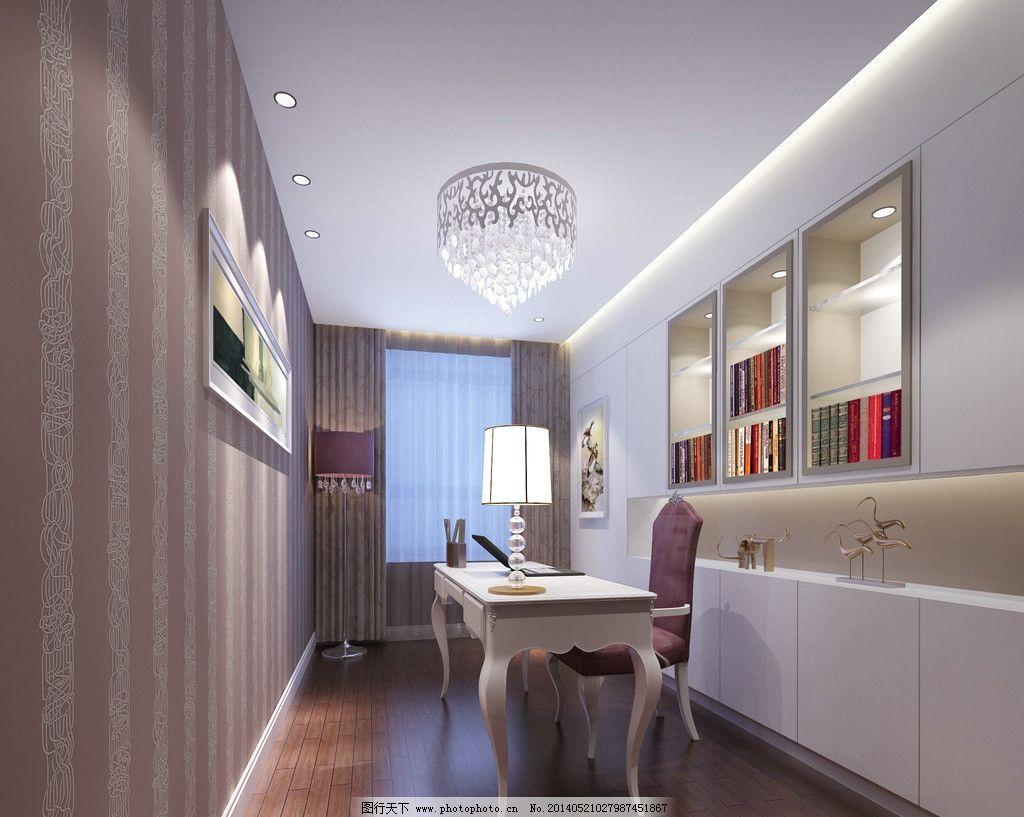 书房 套房 办公 家装 写字 室内设计 环境设计 设计 72dpi jpg图片
