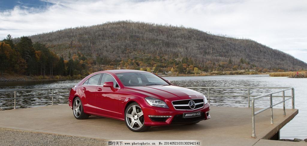 梅赛德斯 奔驰汽车 豪华 河流 湖泊 交通工具 山峰 奢侈品 奔驰汽车图片素材下载