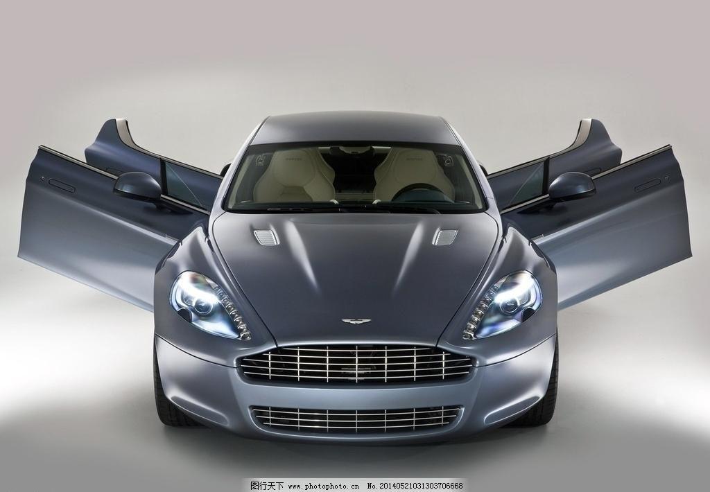 跑车 阿斯顿马丁 概念车 豪华汽车 交通工具 流线型 名车 跑车图片素材下载