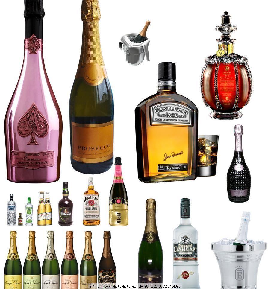 酒瓶子图片