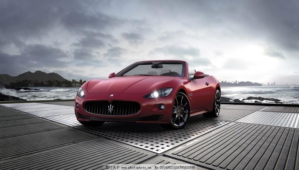 玛莎拉蒂跑车 豪华跑车 交通工具 名贵 汽车 奢侈品 摄影 现代科技