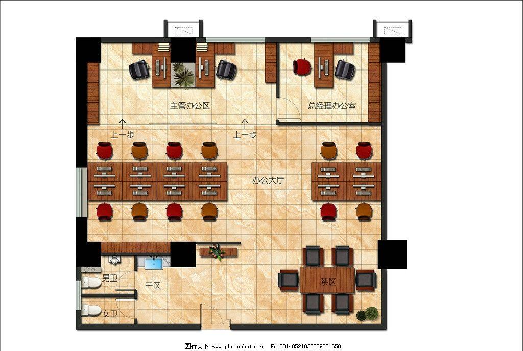 办公室彩平 彩平 办公 分层 室内户型设计 彩平面图素材下载 psd分层