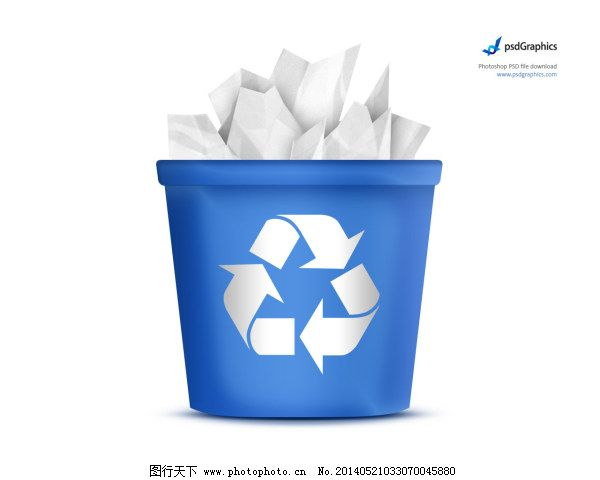 循环垃圾桶标志免费下载