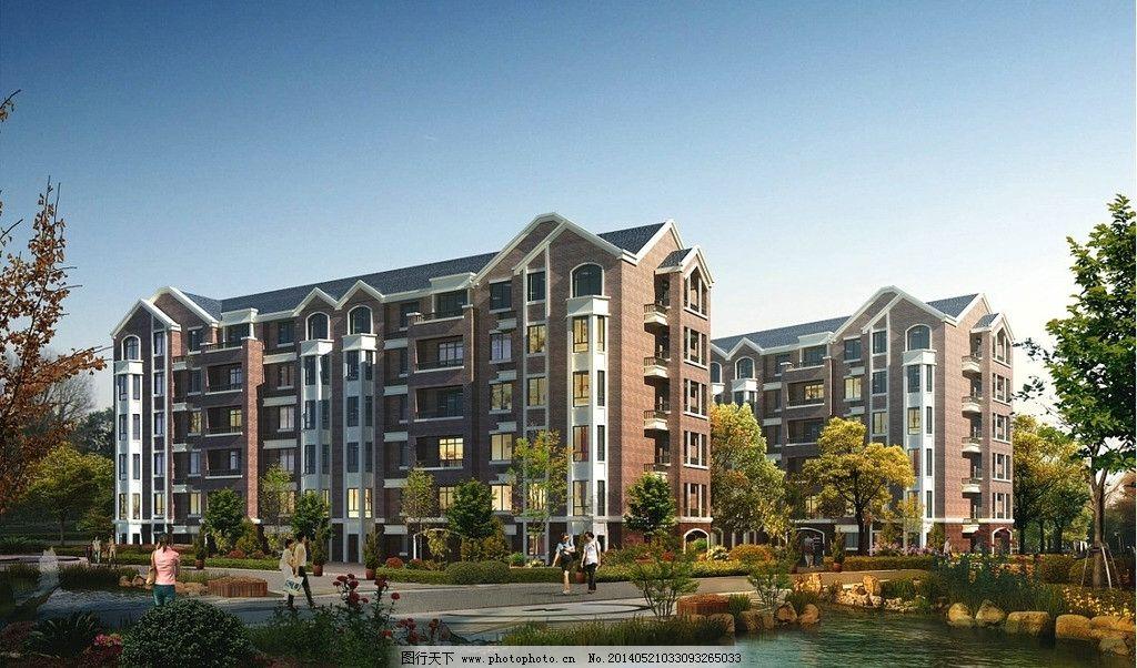 住宅效果 住宅 小区 小高层 法式建筑 景观 psd分层素材 源文件 72dpi