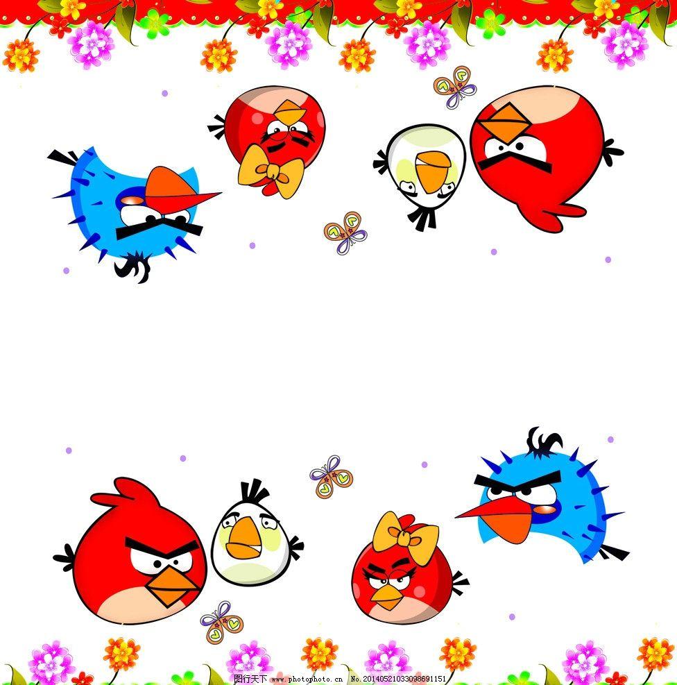 愤怒的小鸟 小鸟 彩色小鸟 会飞的小鸟 游戏小鸟 psd分层素材 源文件