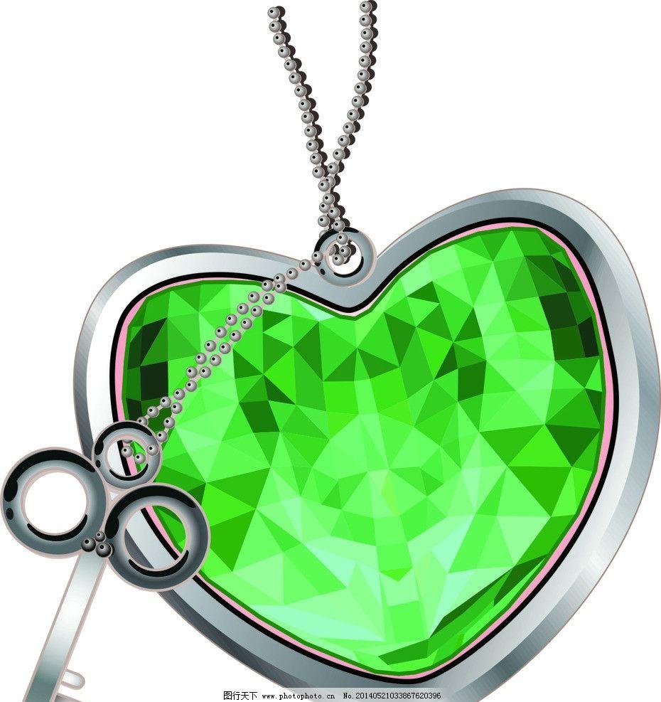项链 钥匙 钻石珠宝首饰 矢量 绿色心形 吊坠 星光 镶钻 矢量素材