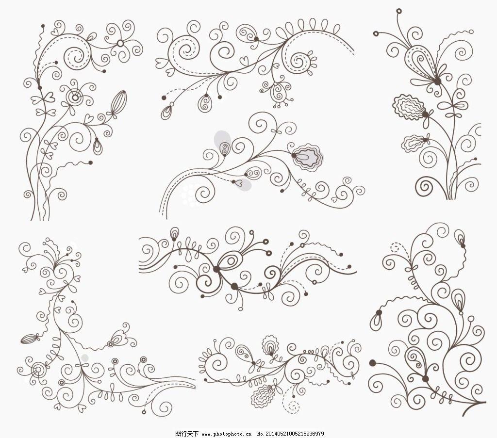 手绘花纹免费下载 创意 花纹 手绘 唯美 手绘 创意 唯美 花纹 矢量图