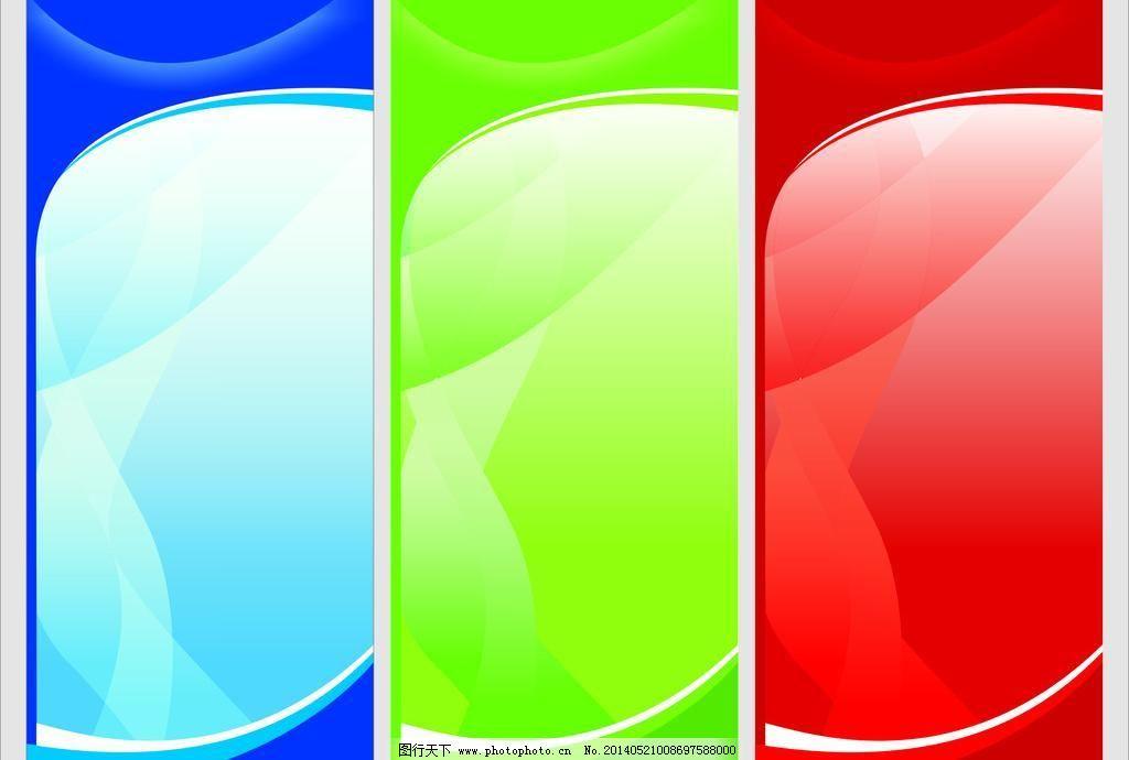 学校展架 红色 蓝色 绿色 矢量 展板模板      广告设计 cdr x展板