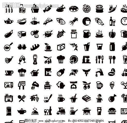 食品餐具图标图片