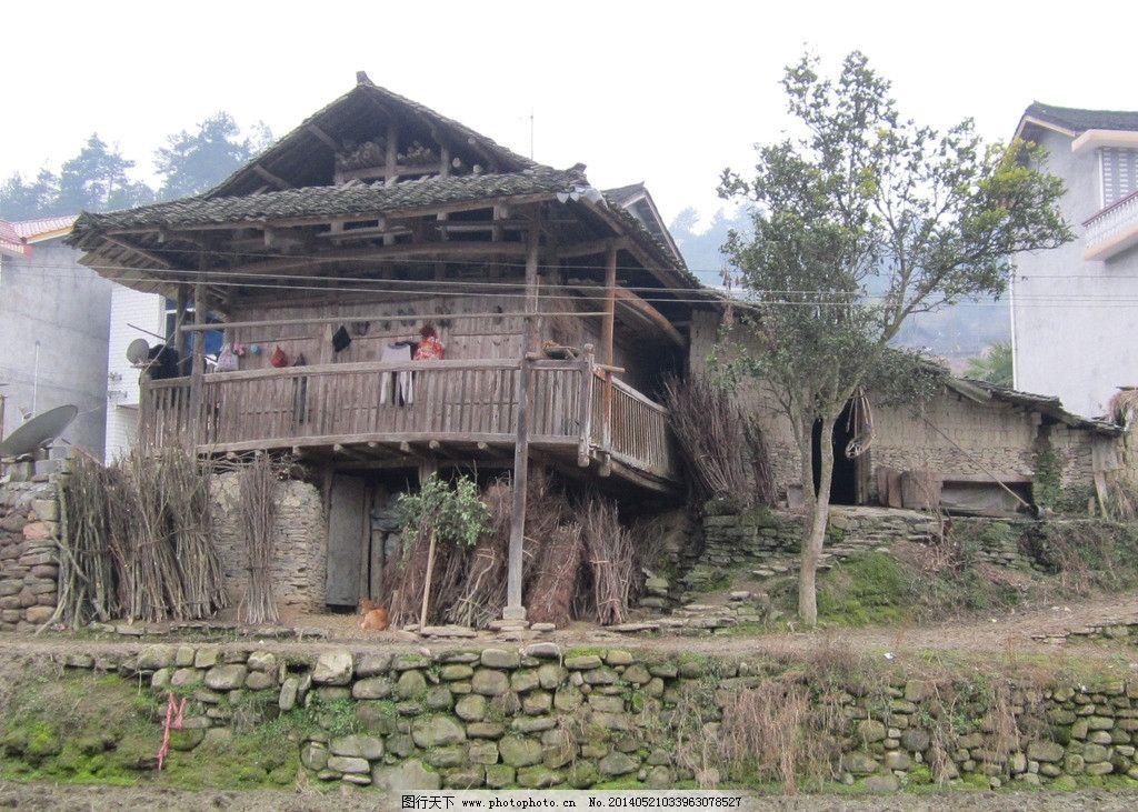 吊脚楼 老房子素材 乡村 木房子素材下载 农村 木房子 老房子 古镇