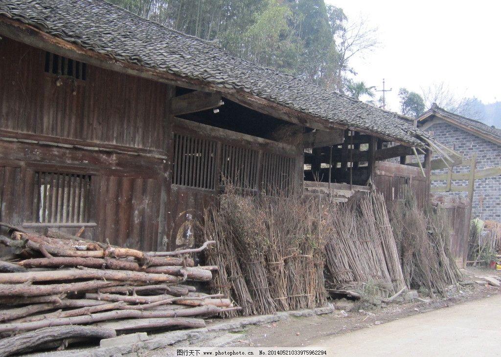 老房子 老房子素材 乡村 木房子素材下载 农村 木房子 古镇 国内旅游
