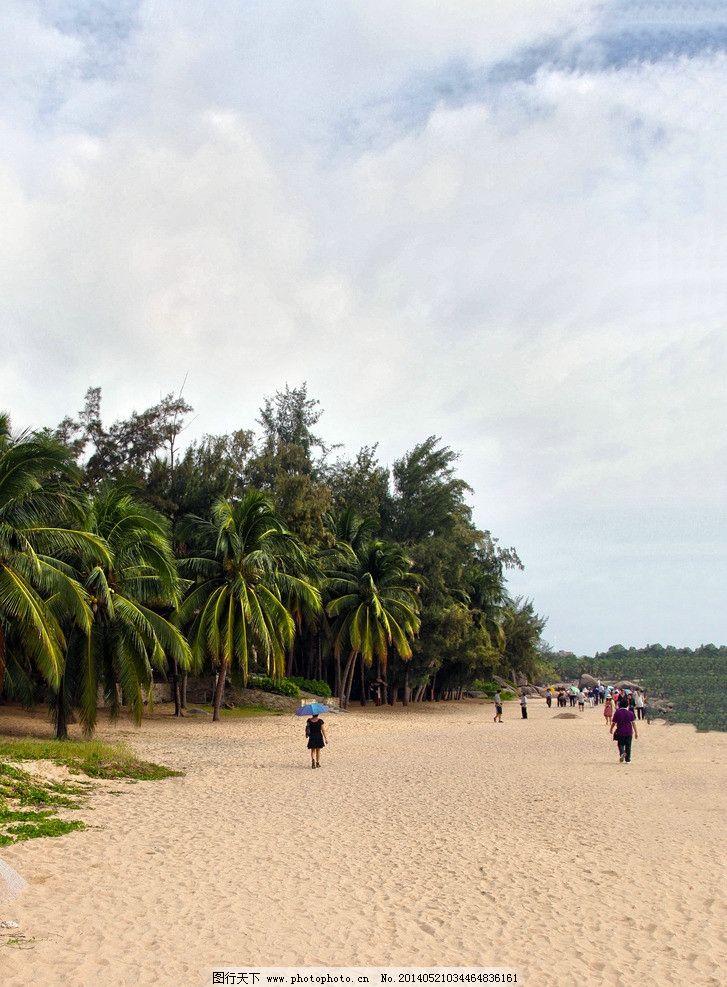 海南景点 旅游景区 海南自然风光 椰树 沙滩 海南岛风光片 山水风景