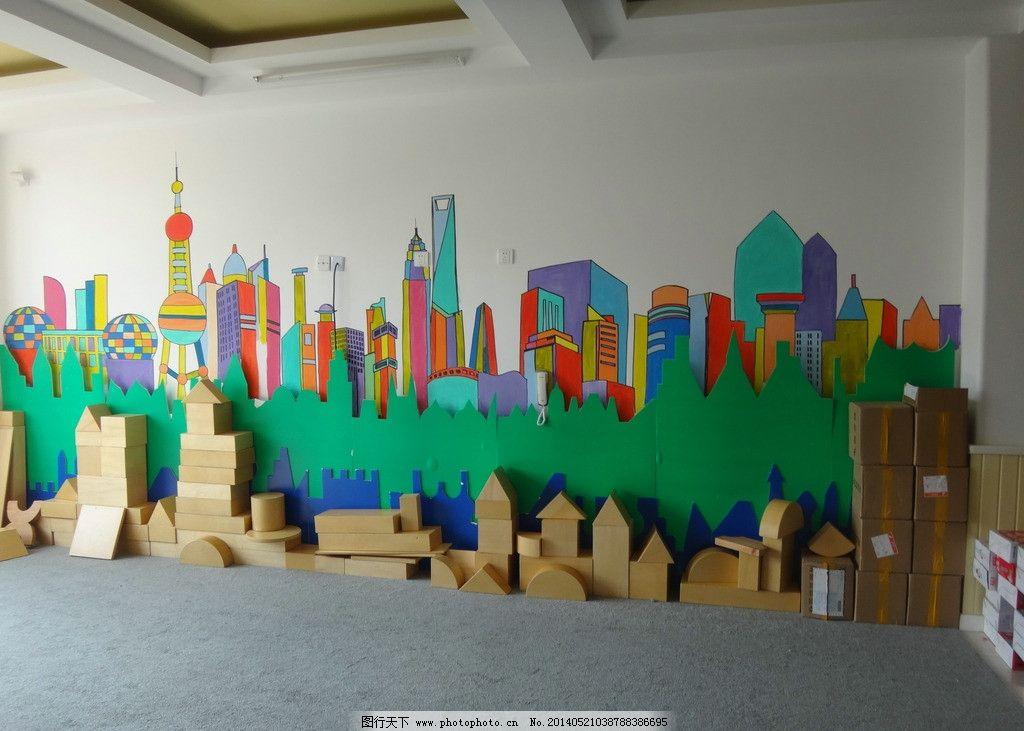 幼儿园墙绘 上海印像 建构区 上海印象 美术绘画 摄影