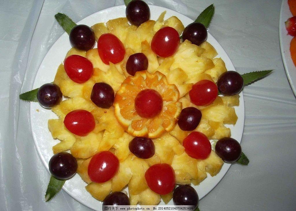 水果拼盘 精致水果拼盘 桔子 香蕉 葡萄 等 其他 餐饮美食 摄影 100
