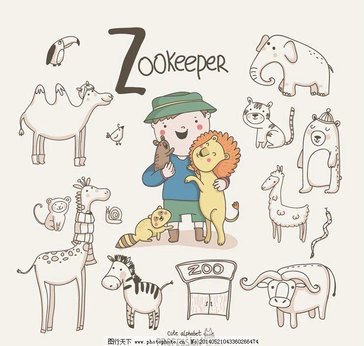 卡通动画设计 动物园 小动物 长颈鹿 大象 老虎 卡通 动漫 动画 漫画